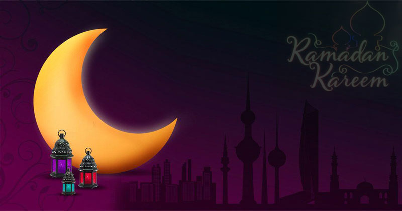 The Holy Month of Muslims