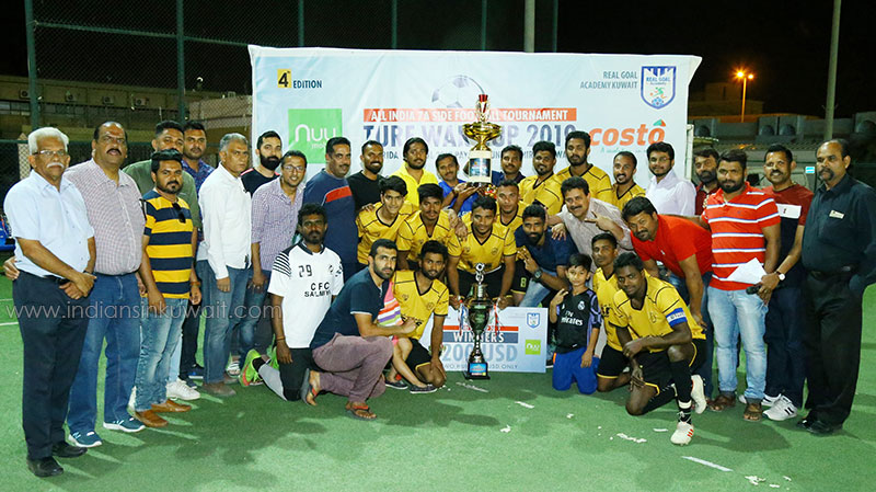 Turf War Cup 2019 All-India Football Tournament - CFC Salmiya emerged champions