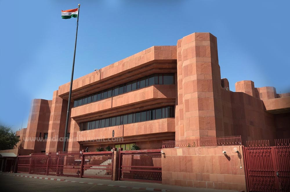 Indian Embassy request people to provide  valid contact while contacting Embassy