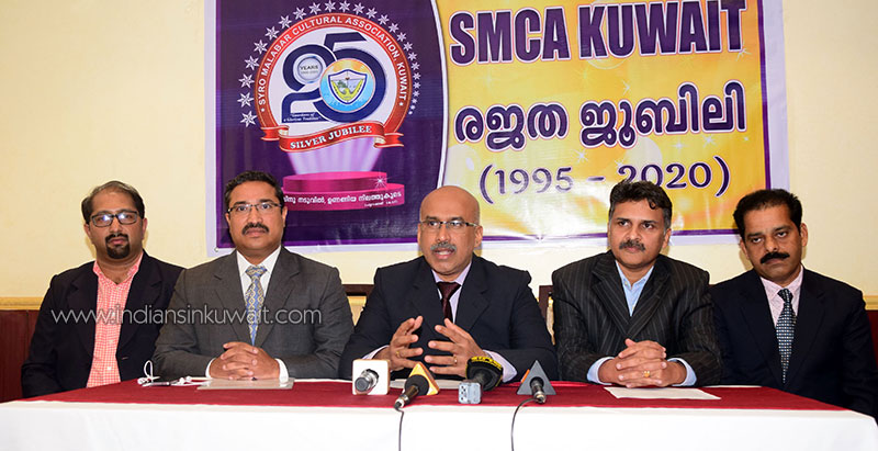 Syro-Malabar association to celebrate Silver Jubilee in Kuwait