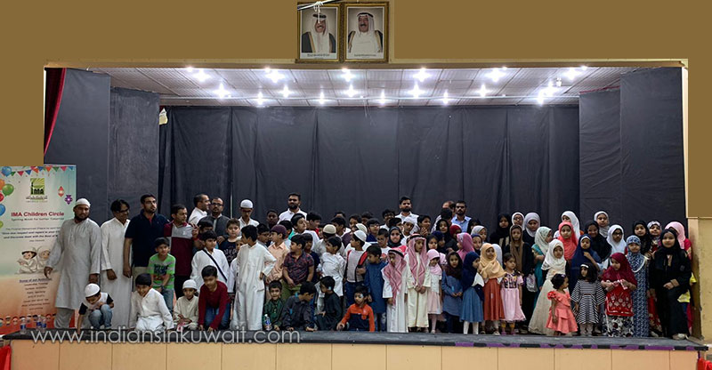 IMA Children Circle hosts Iftar party for Kids