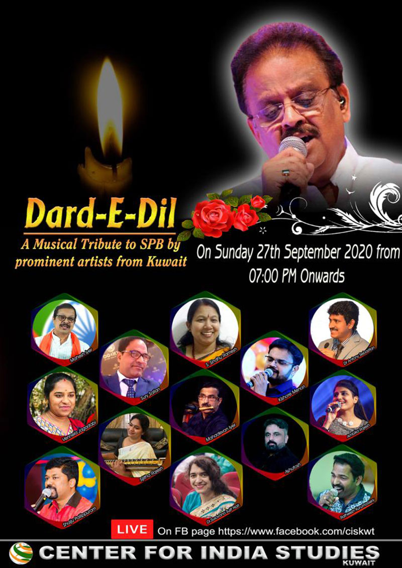 Center for India Studies Kuwait organizing a Musical tribute to  Padma Bushan S P Balasubramaniyam
