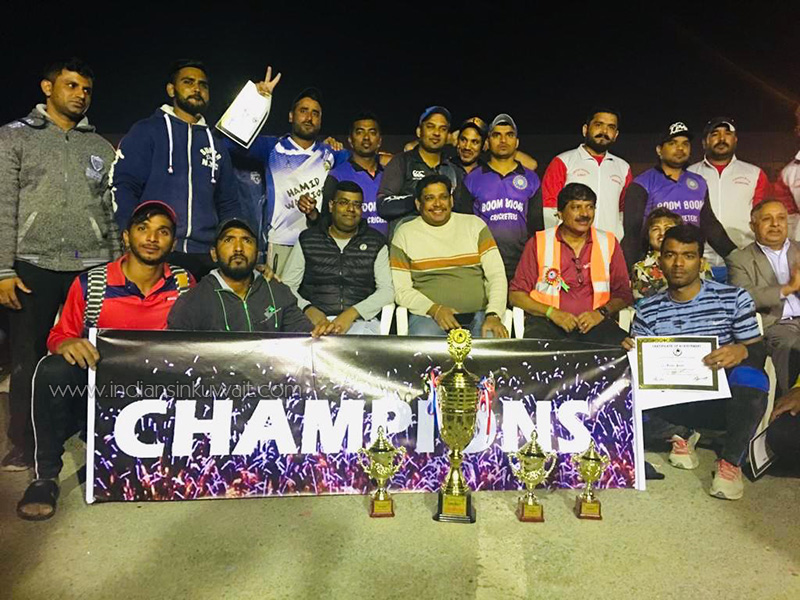 North Kanara Association Kuwait Organised Sports Day 2019