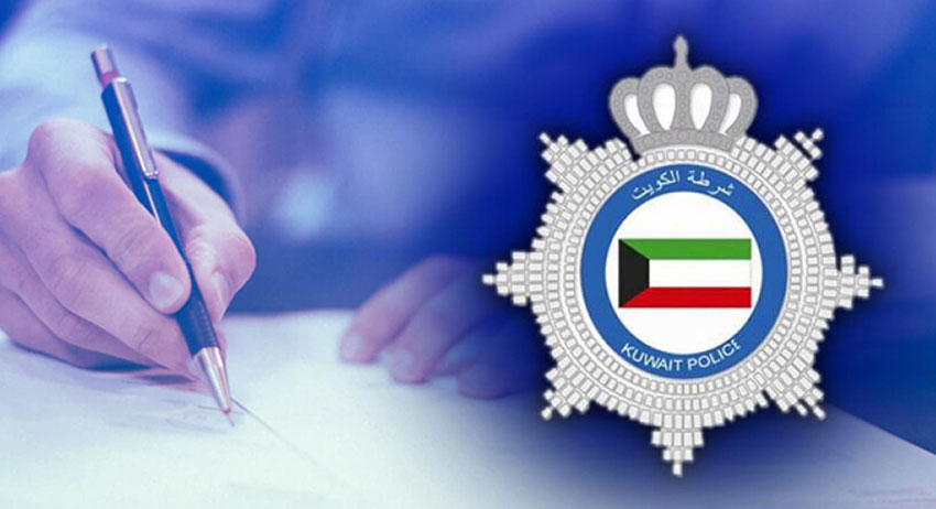 Deadline extended till March 2nd for illegal residents to rectify status