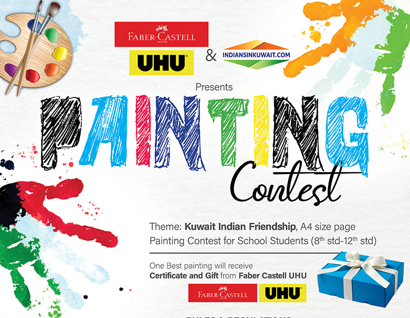 Kuwait National Day - Online Painting Contest for Students
