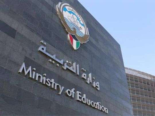 Kuwait may continue with online classes in second semester