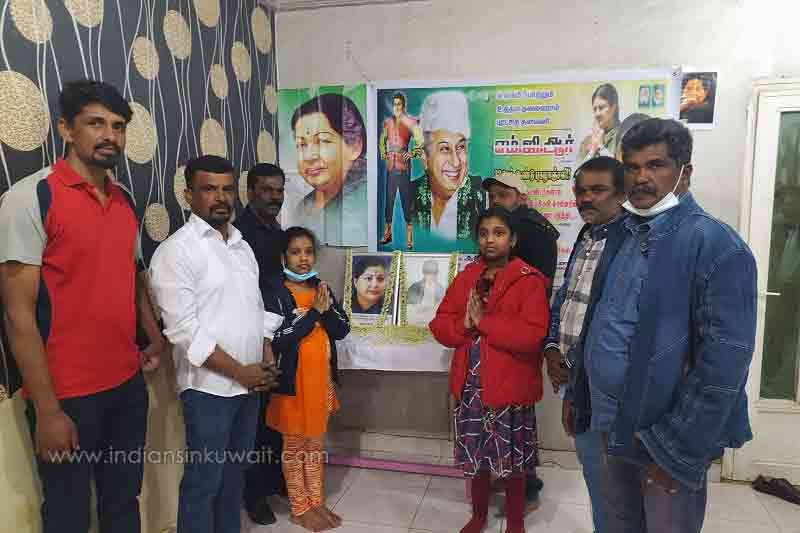 AMMK- KUWAIT Respects Puratchi Thalaivar MGR