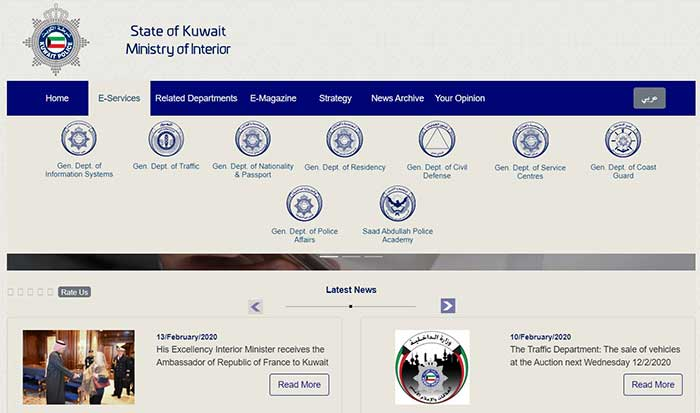 MoI launches online booking for driving test appointment