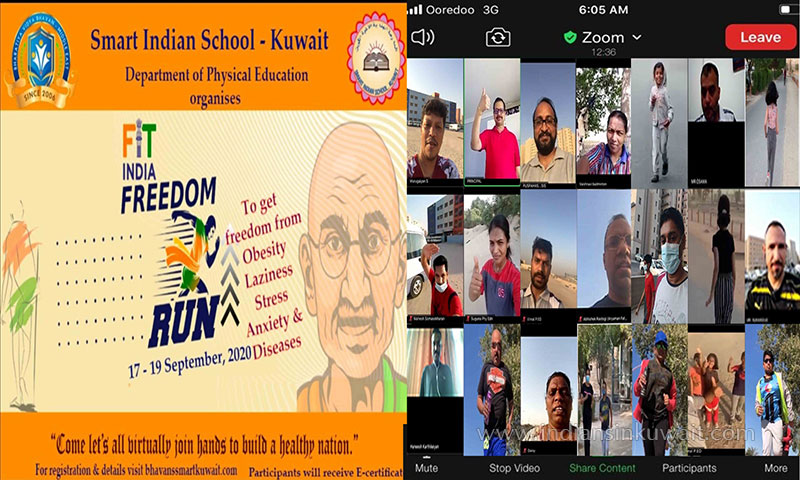 Bhavans SIS' Virtual Participation in Fit India Freedom Run