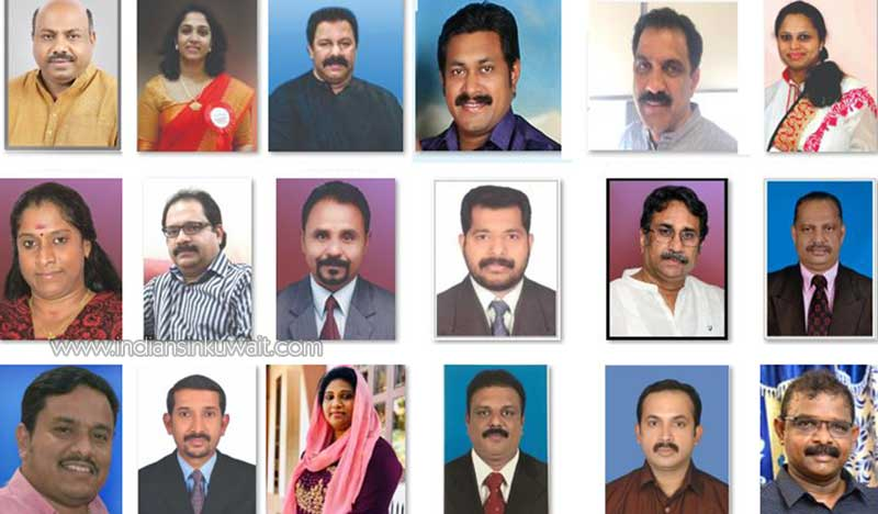 Pathanamthitta District Association elected office Bearers and Executive Committee for the Period 2020-2021