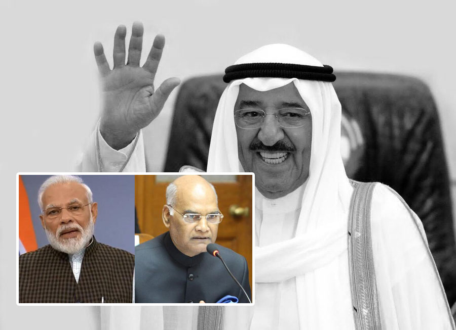 PM Narendra Modi and President Ramnath Kovind condole passing away of His Highness the Amir