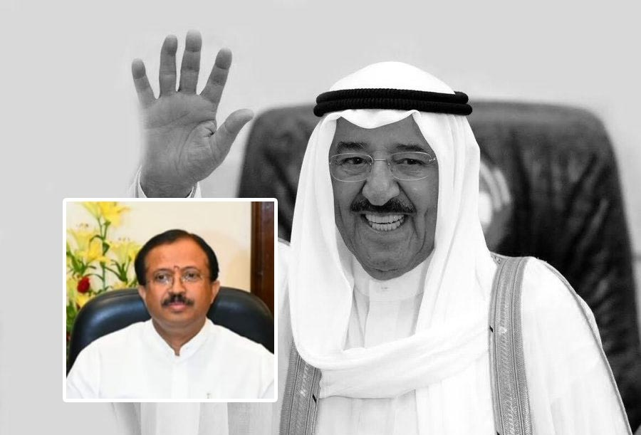 External Minister Sri V Muraleedharan  condole passing away of His Highness the Amir