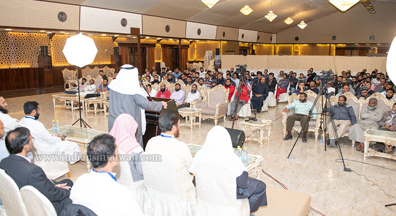 The Propagation of the 5th Islamic Seminar Officially Launched by Kuwait Kerala Islahi Center