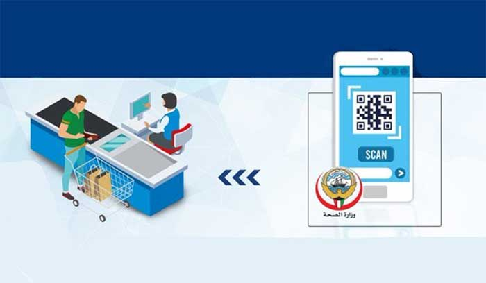 Barcode system continue for shopping in stage 2