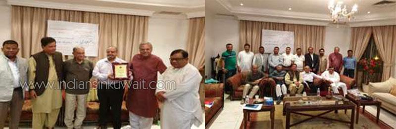 Anjuman Tahzeeb - e - Urdu Bid Adieu to Mr. Aslam Imadi