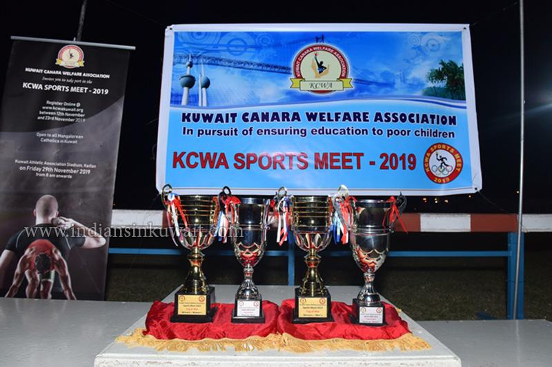 KCWA Organized Sports Meet 2019