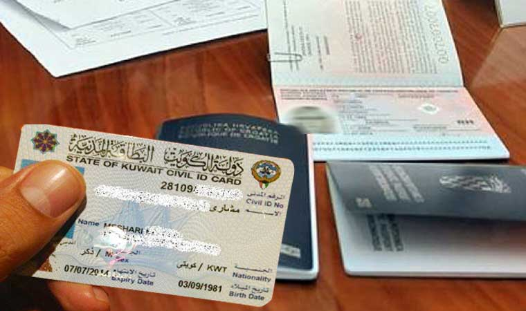 1 year grace period for expats outside the country to enter Kuwait