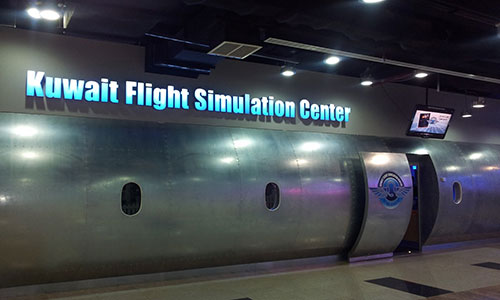 My trip to the Kuwait Flight Simulation Centre (KFSC)