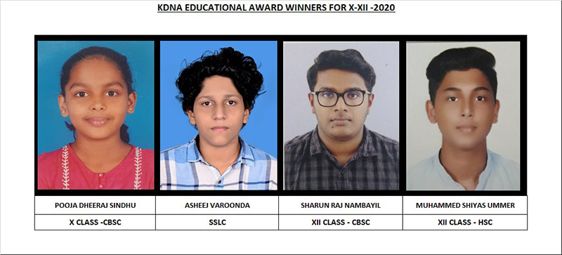KDNA Declares Toppers of 10th & Plus 2 Educational Award 2020