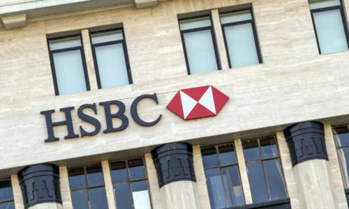 HSBC, RIL execute blockchain trade finance transaction