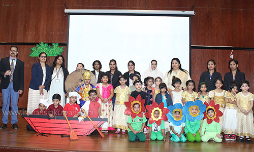 KG wing stretched a massive remembrance by conducting a special assembly to observe 'Kerala Piravi',