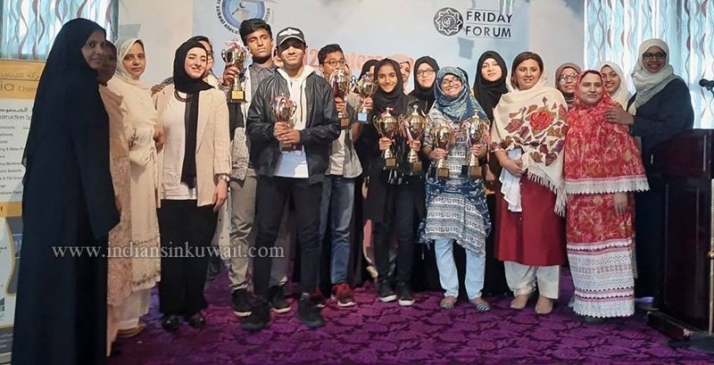 Friday Forum Kuwait Conducted Inter-school Islamic Elocution Competition 2020