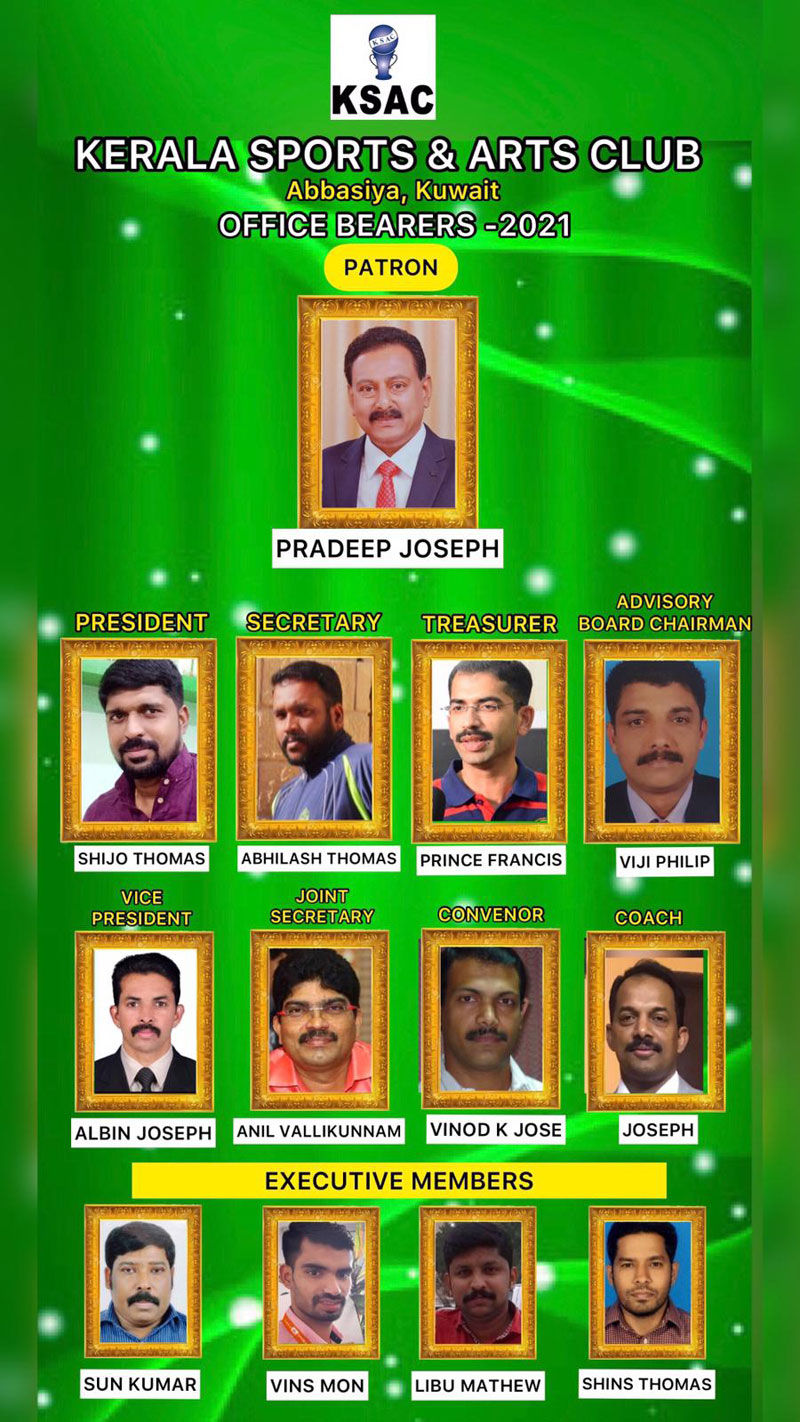 KSAC Elects New Office Bearers For 2021-22