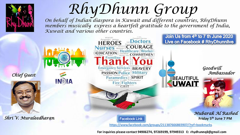 Rhydhunn Group members musically express gratitude to the govt of Kuwait, India and various countries