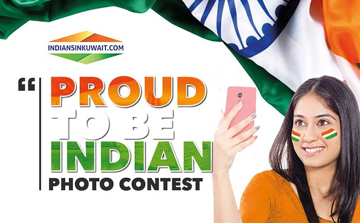 """Proud to Be Indian"" Photo contest"