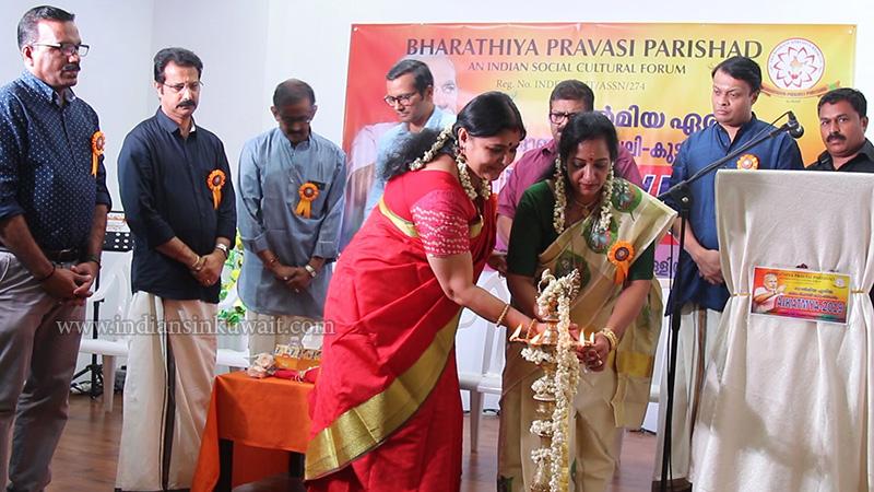 Bharathiya Pravasi Parishad Salmiya Organised Aikathmya 2019