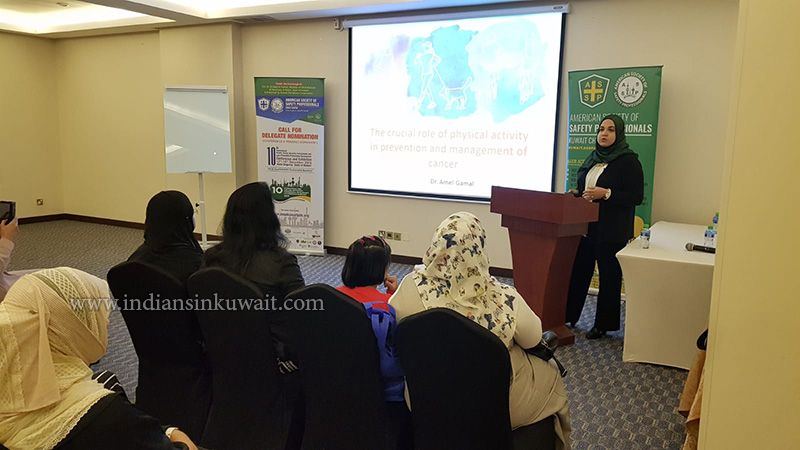ASSP-Kuwait Chapter held Technical Meet on Prevention and Management of Cancer