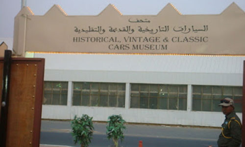 Historical, Vintage and Classic Cars Museum Kuwait