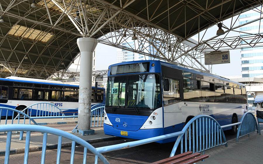 Public transportation... One solution to Kuwait