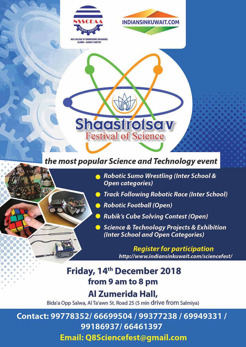 Robotic Football, Robotic Sumo Wrestling, Robotic Races major attraction at Shaastrotsav - Festival of Science