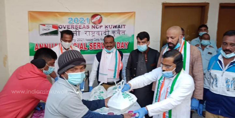 ONCP Distributed New Year day kit to expatriates