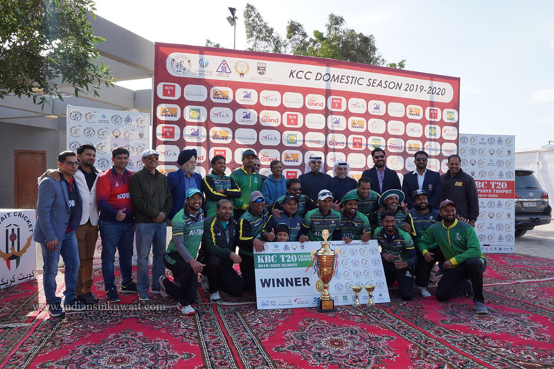 Kuwait Cricket Club Concludes KBC Trophy Finals in Grand Style