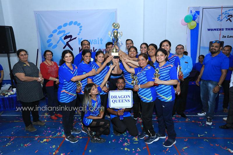 Kuwait Konkans Womens' Throw Ball Tournament - 2019