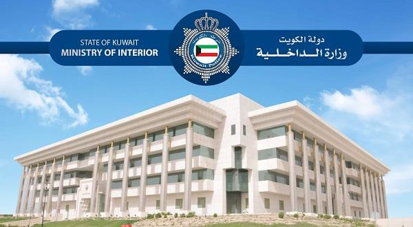 MoI lifts block on transactions