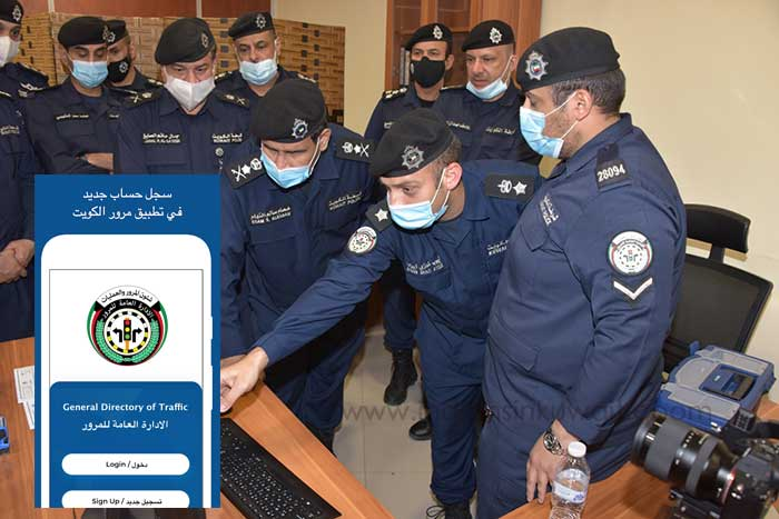 """MoI launches """"Traffickw"""" application for traffic services"""