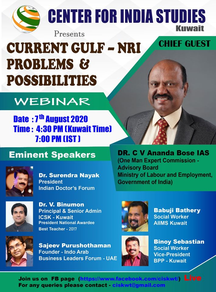 CIS Organising Webinar on Gulf NRIs – Current Problems and Possibilities