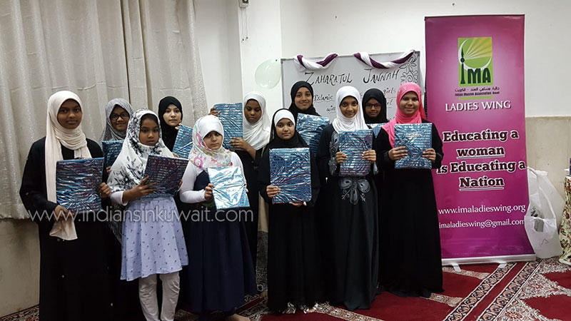 IMA Ladies Wing conducts Qur'an Hifz Competition for Zahrutul Jannah unit