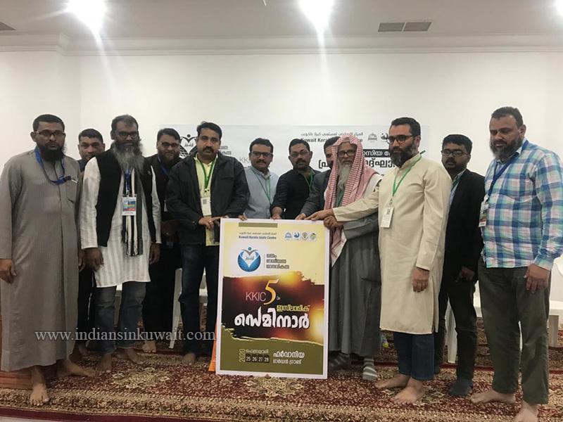 Kuwait Kerala Islahi Center Organised a Publicity Event in Abbasiya for the Upcoming 5th Islamic Seminar