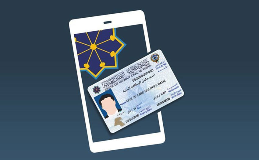 """Kuwait officially approves """"Kuwait Mobile ID"""" digital civil ID"""