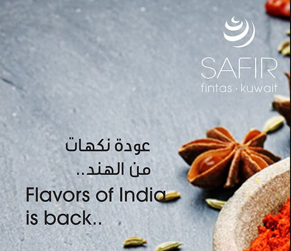 Flavors of India… The Indian Night at Safir Fintas Kuwait is back