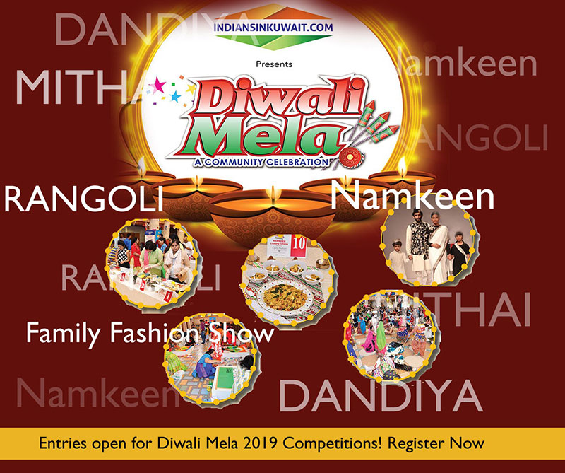 Family Fashion Show and Dandya Competition for public at IIK Diwali Mela