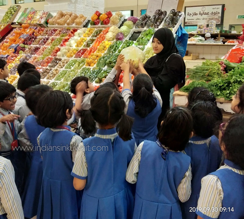 Field Trip to Fruit & Vegetable Market by IES