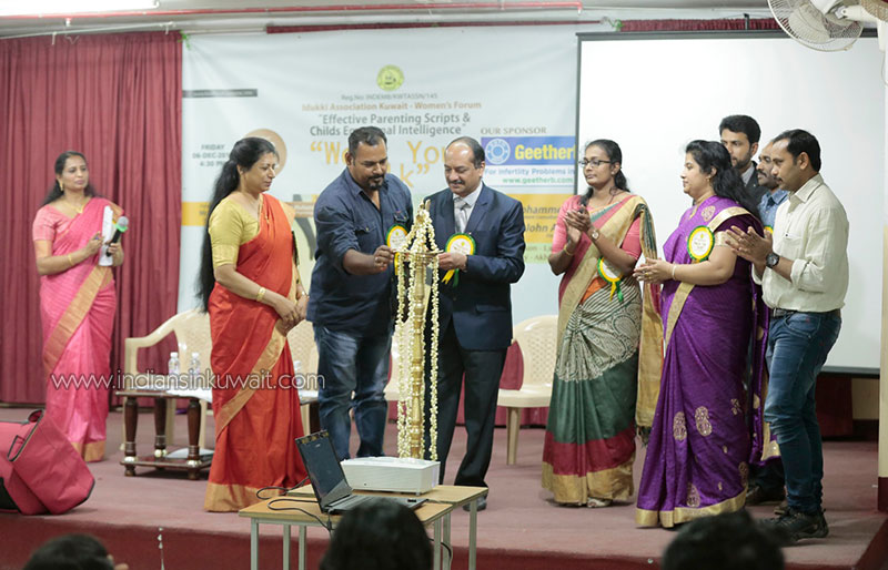 Idukki Association Kuwait Women's Forum Seminar on Effective Parenting