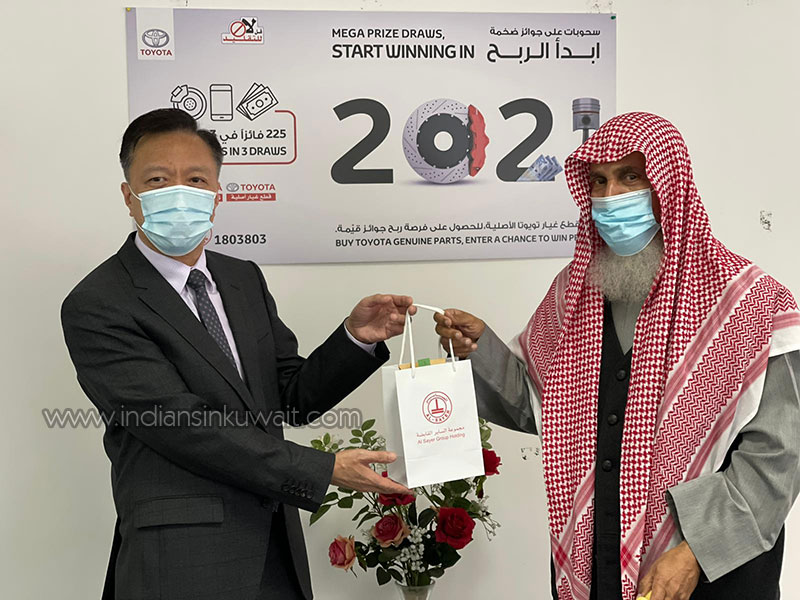 Toyota Genuine Parts Mega Prize Draws 2021: Alsayer Announce Winners of the First Raffle Draw