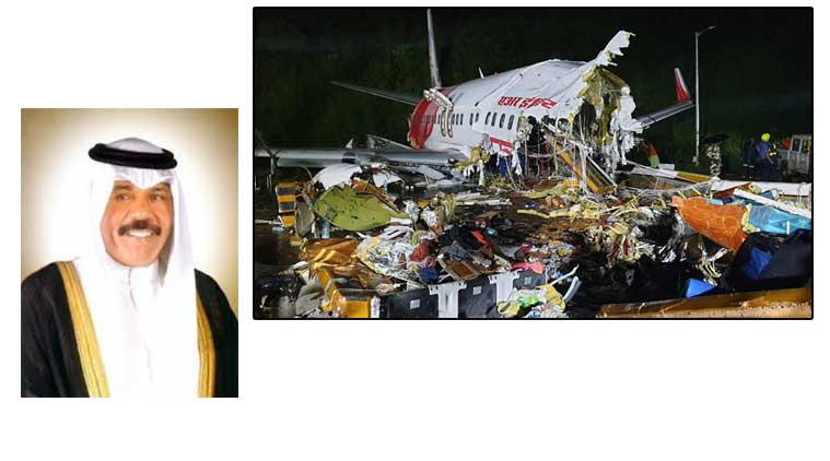 Deputy Amir condoles with India over plane accident