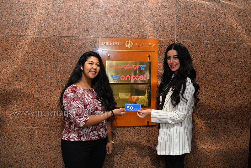 Teachers Day Greetings Contest Winners received prizes from Oncost